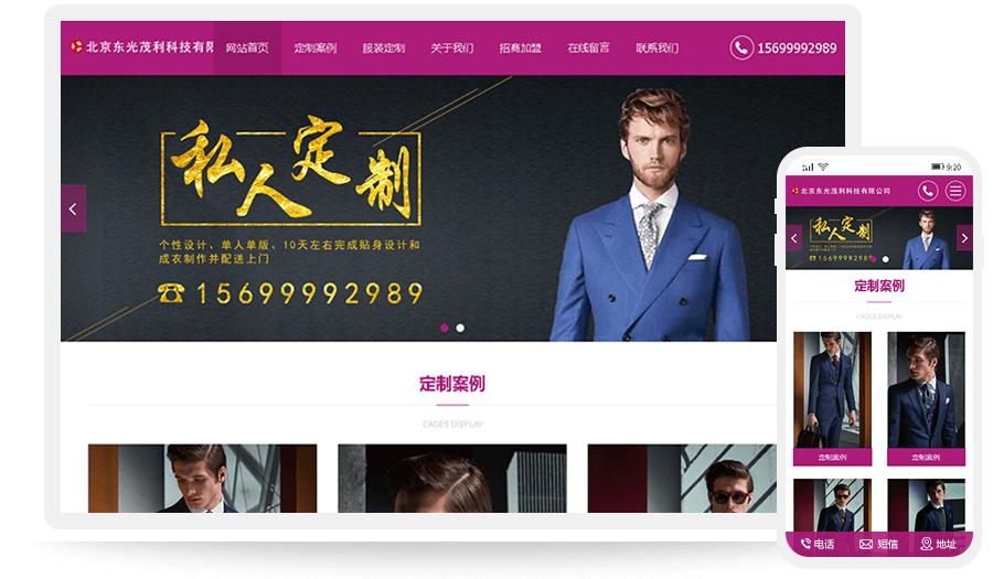 北京东光茂利科技有限公司