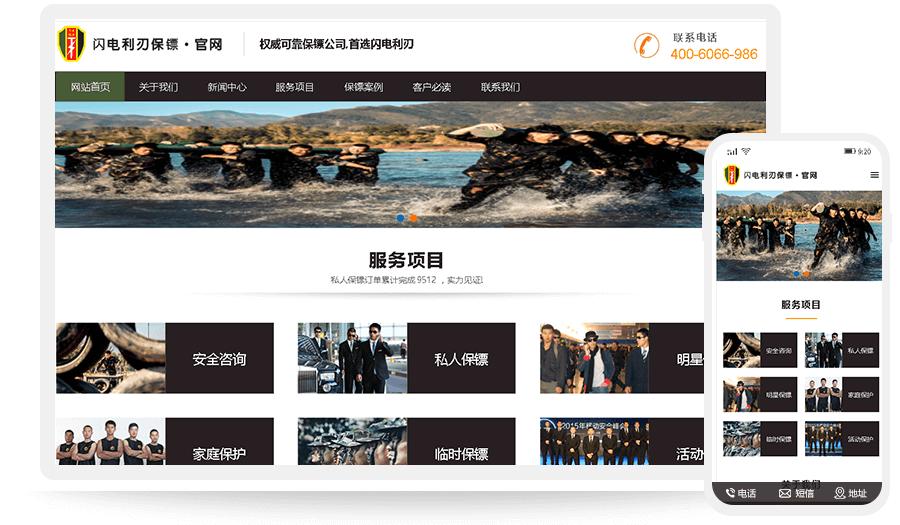 海豹荣臻安全顾问(北京)有限公司