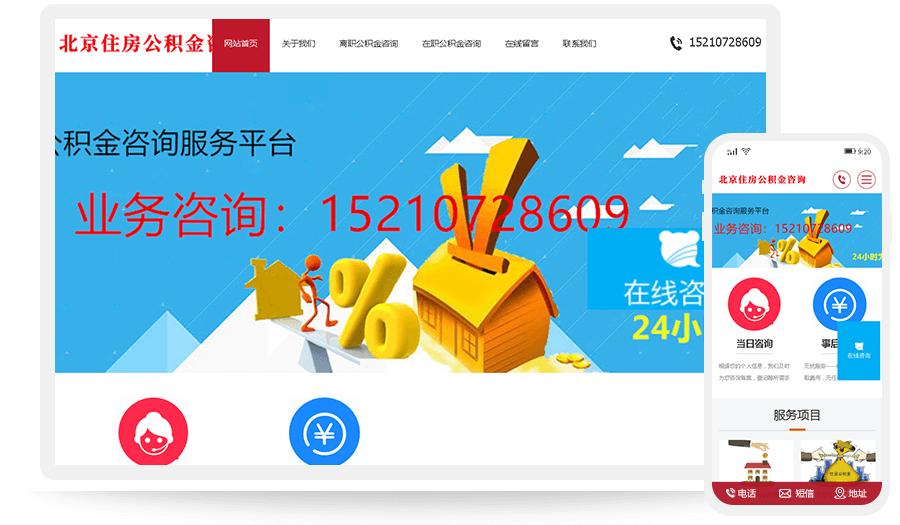 北京易坤盛恒贸易有限公司