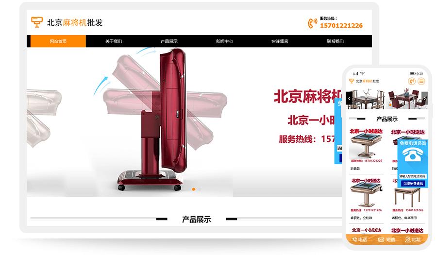 北京天友兴旺科技有限公司
