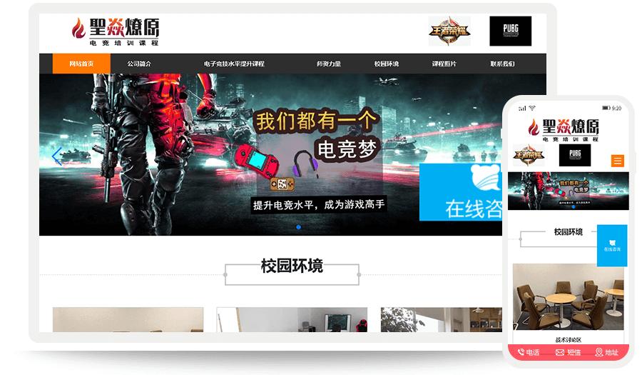 北京中视融媒文化传播有限公司