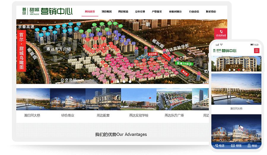 北京健凯房地产经纪有限公司