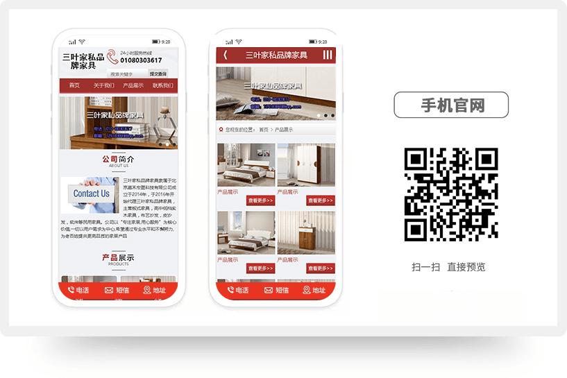 北京嘉禾宏图科技有限公司